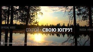 видео Российский туризм / Выбор редакции / Крыму грозит топливный кризис?