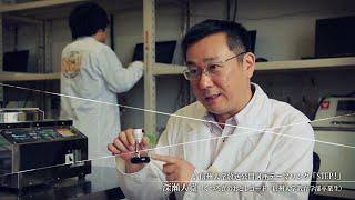 【繊維学部教授 杉本渉】次世代電池で未来を変える! (2019年度放送公開講座 第1回)