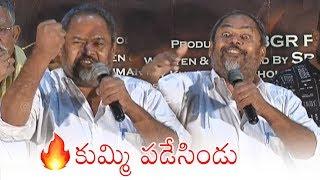 R. Narayana Murthy HIGH VOLTAGE Speech At Krishna Rao Supermarket Teaser Launch | Daily Culture