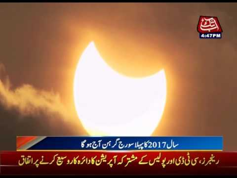 First Solar Eclipse Of 2017 Will Be Seen Today Across The World