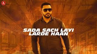 Hikkan Vich (Chatha Satbir) Mp3 Song Download