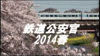 シリーズ11作目。2014年春現在、活躍を続ける国鉄型車両を追ってみまし...