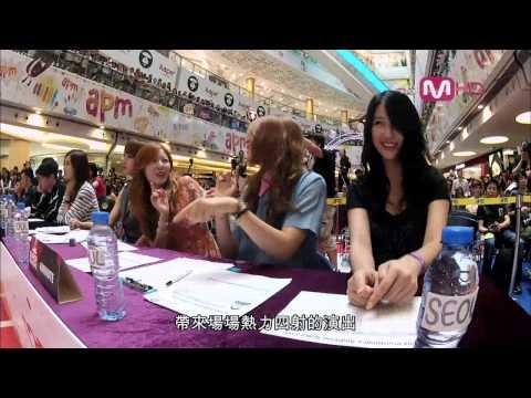 kpop-star-hunt-s2:-episode-5