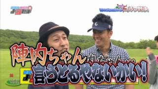 武井壮とマンゾクディバーの新よるたま 7/4 thumbnail