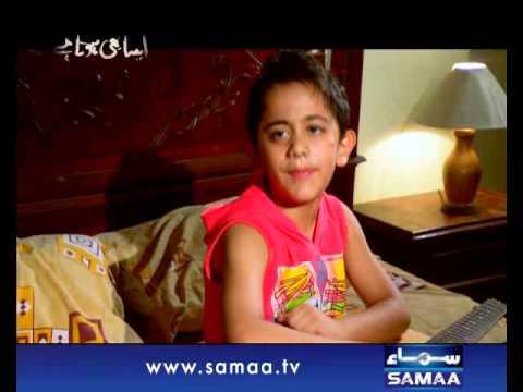 Aisa Bhi Hota Hai, May 20, 2014