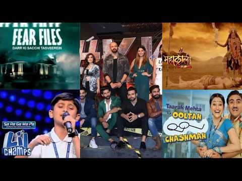 TRP list of TV serials, जाने किस पायदान पर है आपका पसंदीदा टीवी सीरियल