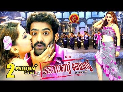 Njananu Boss (Kantri) Malayalam Full Movie - 2018 Malayalam Movies - Jr NTR, Hansika