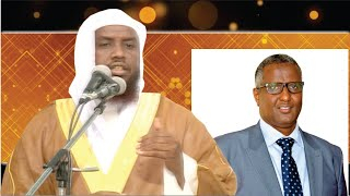 SH UMAL || ABDIRAHMAN ABDISHAKUR WAA INUU KA TOWBADKEENAA XADIITHKII......