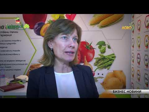 Бизнес новини: Иновативна земеделска техника за българските полета