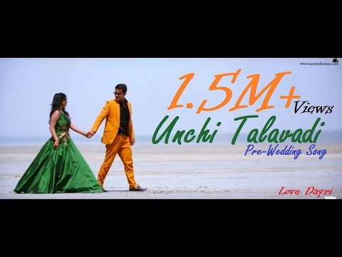 Unchi Talavadi | A Gujarati Song |Revisited by Suman| Love Dayri 2017 | Part 30