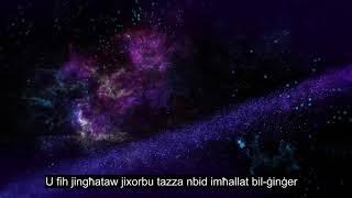 Kapitlu 76 Man, Soul Touching Quran Recitation, 90+ Language Subtitles