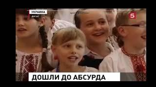 """Из ДНР: """"- Почему я не хочу Украины"""". Медицина и образование (8-я причина)"""