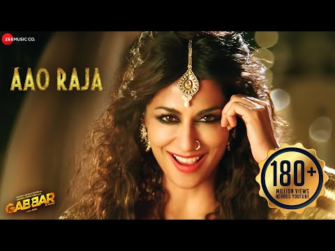 Aao Raja | Gabbar Is Back | Chitrangada Singh | Yo Yo Honey