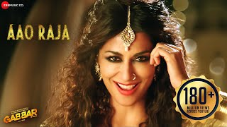 Aao Raja Video Song | Gabbar Is Back (2015)