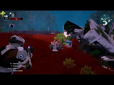 Sky Break Gameplay (прохождение) #1 Начало, исследуем остров