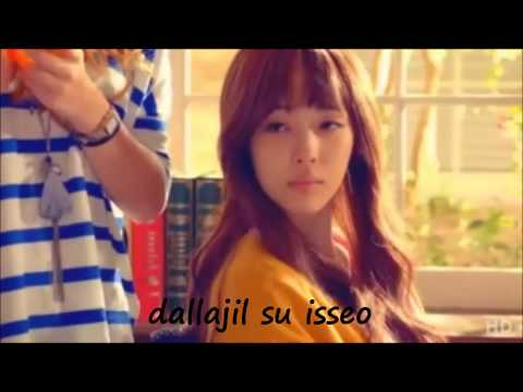 To the beautiful you Ost. Stand up J-Min LYRICS