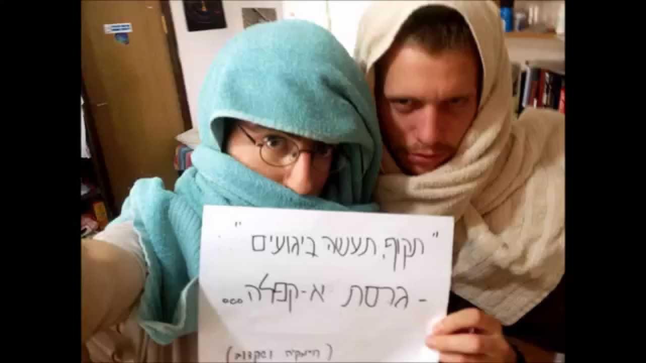 תקוף תעשה ביגועים (גרסת א-קפלה) - (Hamas Song (Vocal parody