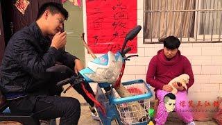 爆笑喜劇《國際廢品回收中心》農村小伙收廢品還打起來了【爆笑三江鍋】