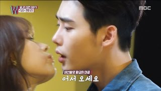 Video [W Unfinished Tales] Meet me at the lips of Lee Jong-seok 20160917 download MP3, 3GP, MP4, WEBM, AVI, FLV April 2018