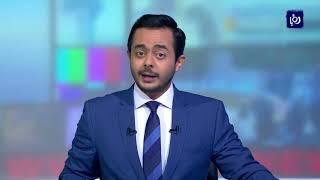السفارة في القاهرة تتابع وفاة مواطن أردني في مصر لوجود شبهة جنائية - (18-1-2018)