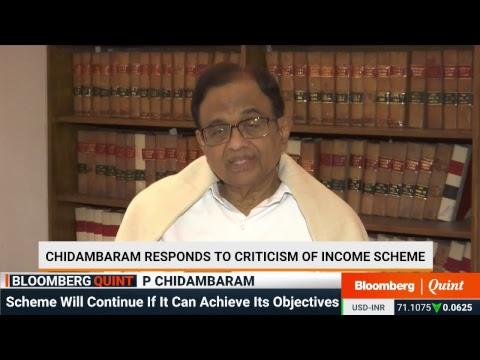 P Chidambaram On Minimum Income Scheme: An Idea Whose Time Has Come