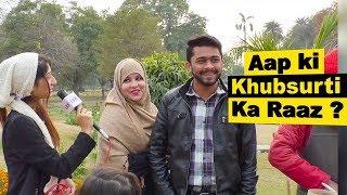 Aap KI Khubsurti Ka Raaz | Rida Shah | Lahore TV | Pak | Ind | UK | USA | UAE | USA | KSA