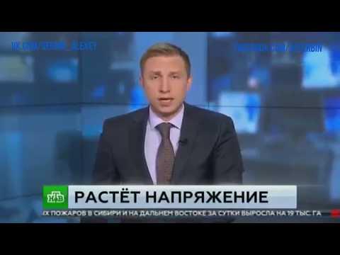 Хитрые Майнеры НТВ Скандалы Как выгоднее майнить криптовалюту по русски Биткоин Dash Ethereum Ripple