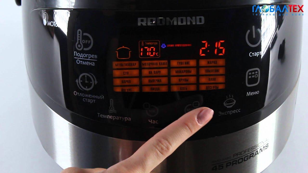 Multicooker REDMOND RMC-M4502E - YouTube