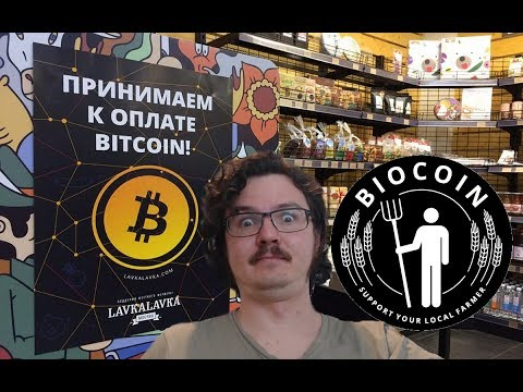 BIOCOIN ICO Review - Organic Food Solutions for the Blockchain!