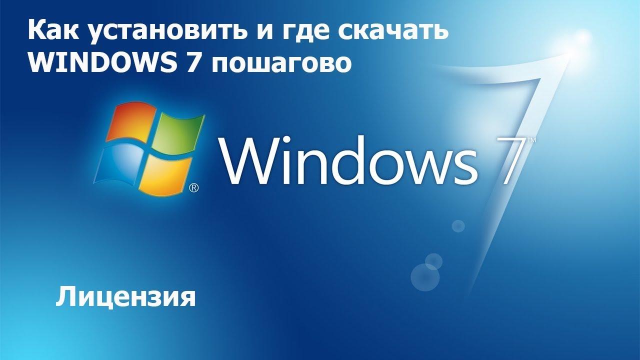 Как загрузить windows с официального сайта | 2hours. Ru.