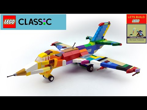 Download How to build LEGO 10717: Airplane F16 Falcon