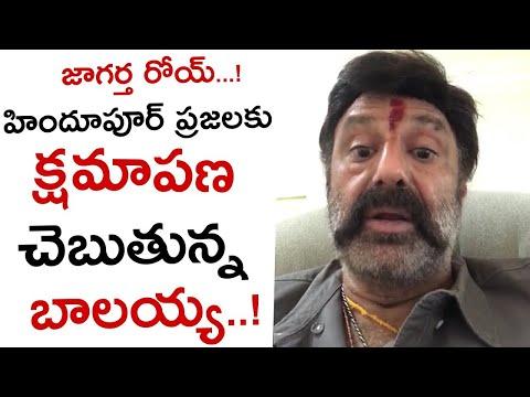 Nandamuri Balakrishna Shows His Greatness Once Again | Hindupur | E3 Talkies