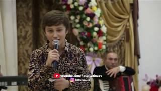 46 Мурад Курбанов – «Любимая» ПЕРЕЗАЛИВ С ЛЕЗГИНКОЙ
