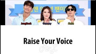 Cover images F-Killer (Jongkook 종국, Haha 하하, Gummy 거미) - 'Raise Your Voice' LYRICS (Color Coded ENG/ROM/HAN)