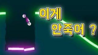 라이더(RIDER) 레전드 영상 :: 그냥 죽는게 나았을지도?? :: 밍모 Games