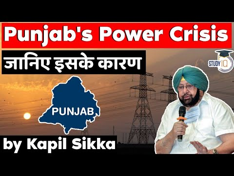 Power Crisis in Punjab deepens as two units at power plants develop snags - Punjab Current Affairs