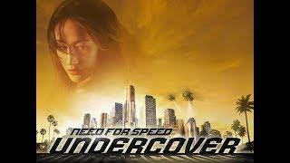 назад в 2008 №4. Need For Speed Undercover