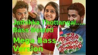 Jaathikkathottam | Bass Boosted Song 320kbps | Thanneer Mathan Dinangal