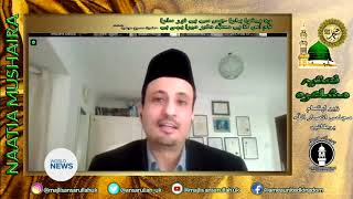 Majlis Ansarullah UK hold Virtual Mushaira