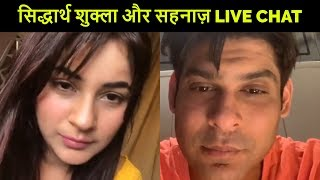 Shehnaaz Gill and Siddharth Shukla LIVE interaction with fans on song of bula dunga