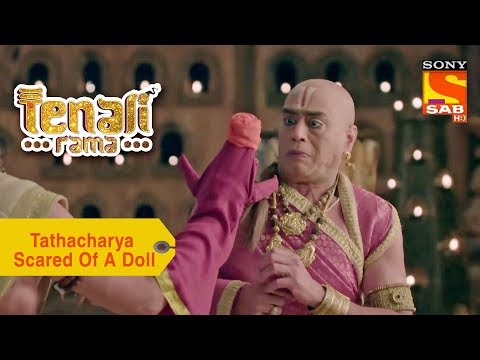 Your Favorite Character | Tathacharya Is Scared Of A Doll | Tenali Rama