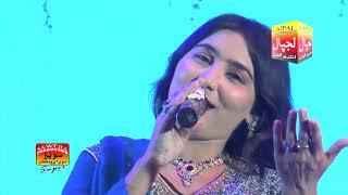 Noor Jahan Marvi | Muhnji Hi Masoom Dil Khey | Album 55 | LAJPAL ENTERPRISES