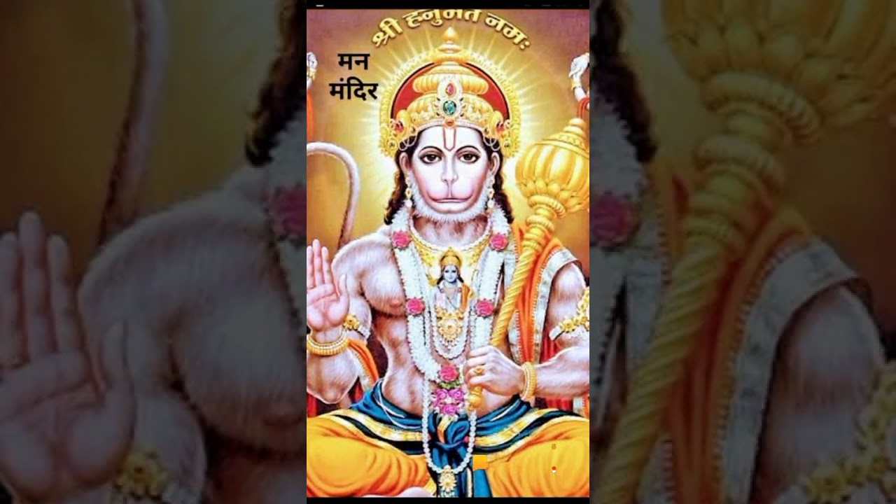 Jai bajrang bali || hanuman || God status || Tuesday Status || bhajan || aarti || Hanuman Jayanti(2)