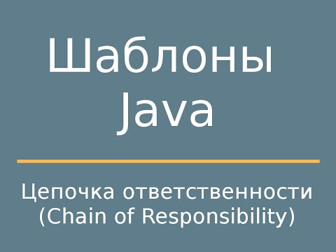 Java Android или Java enterprise? from YouTube · Duration:  9 minutes 36 seconds