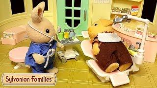 КАК БЫСТРО ВЫРВАТЬ ЗУБ? Кролик-Стоматолог: Мультяшный ОБЗОР Sylvanian Families (+ конкурс)