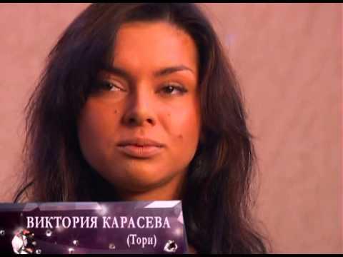 Виктория Карасева - Я сильная (Andrew G. 2014 Remix Demo)