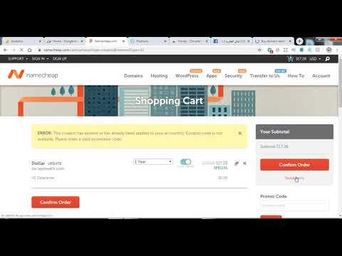 شرح مبسط لكيفية شراء الإستضافة من  نيم شيب بأرخص ثمن 🌐 Namecheap Hosting