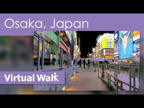 Virtual Walk In Osaka Japan During The Blossom Seasons