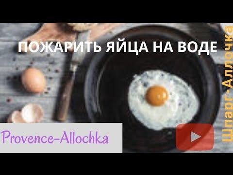 Как правильно пожарить перец на сковороде - пошаговый рецепт