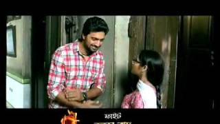 Le Chakka Song Ali Maula Bangla Movie LoveUKolkata Blogspot com